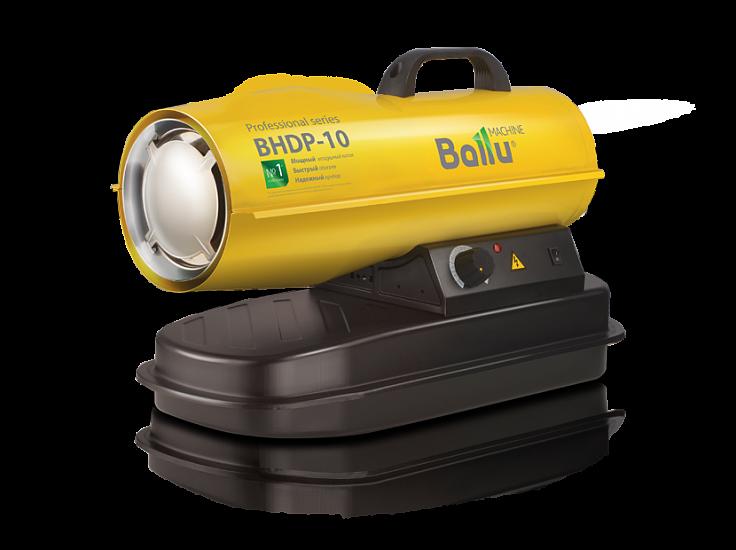 Тепловые пушки Ballu BHDP прямого нагрева (дизельные)